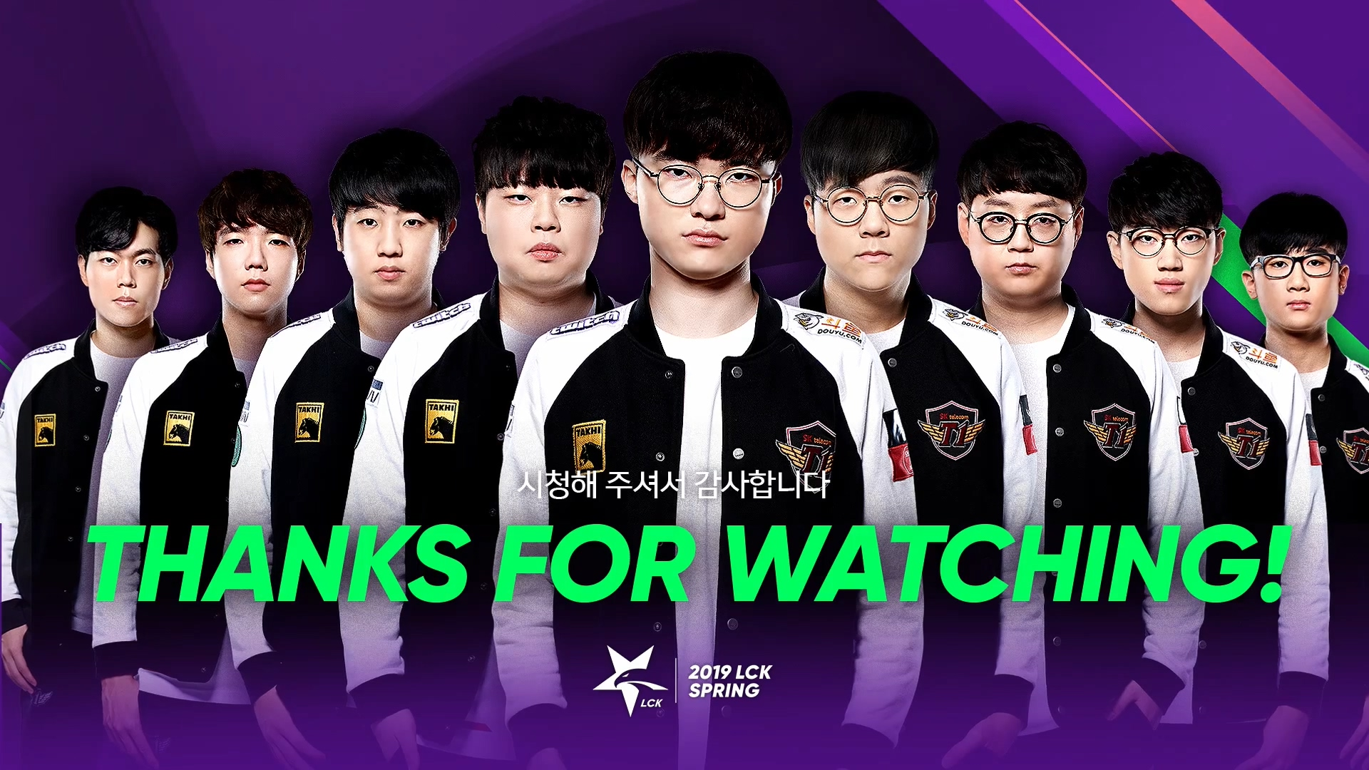 12_Thanks for watching_SKT